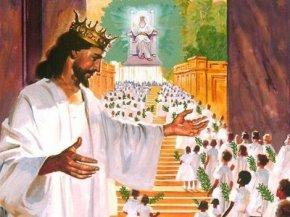 revelations King Jesus